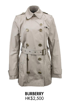 827d869c26d Always Timeless  Military Style