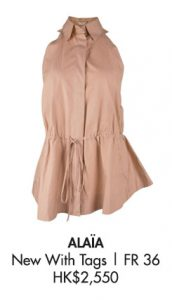 Alaia Dress - New With Tags FR 36