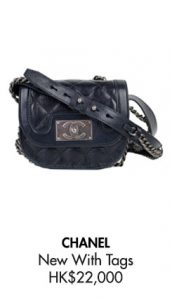 Chanel - New With Tags