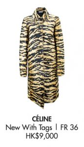 CÉLINE TIGER PRINT LONG SLEEVE COAT