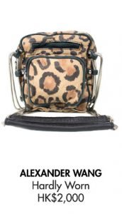 ALEXANDER WANG LEOPARD PRINT SMALL CROSS BODY WITH METAL STRAP AND LEATHER SHOULDER PAD