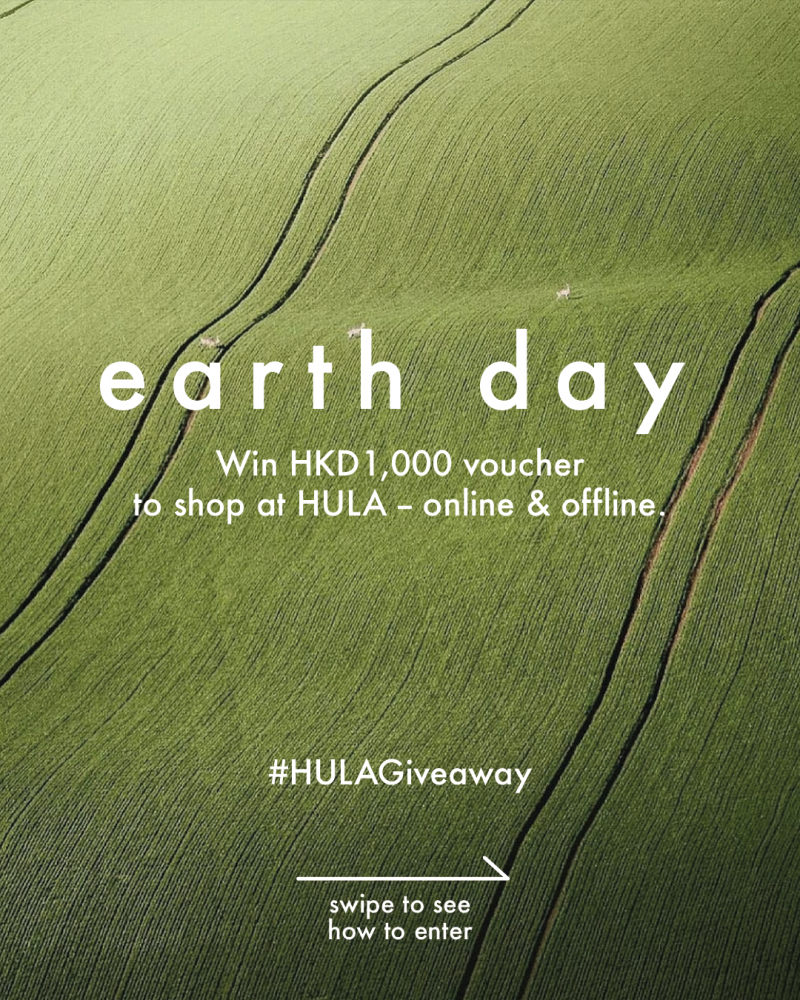 Earth Day Giveaway-01